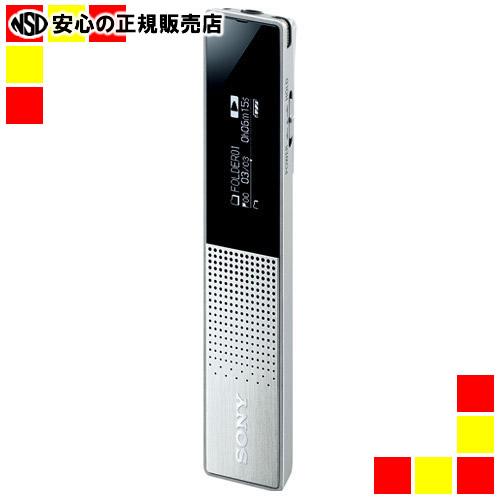 《ソニー》 ICレコーダー ICD-TX650 S