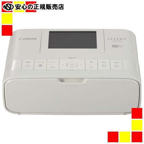 【キャッシュレス5%還元】《キヤノン》 フォトプリンターSELPHYCP1300(WH)