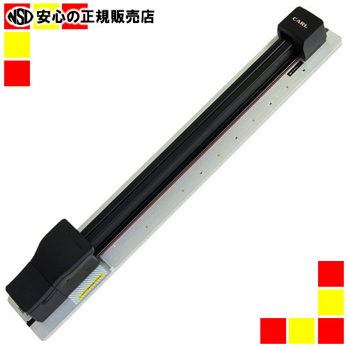 【キャッシュレス5%還元】《カール事務器》 エクストリマーA3 XTM-500