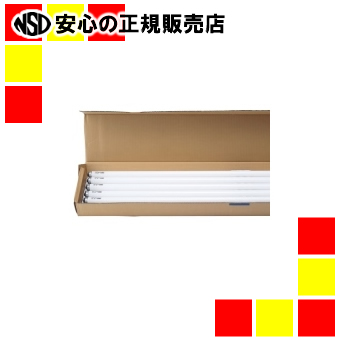 《日立》 FLR110HEXNA100-V昼白色 10本