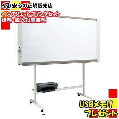 《プラス》 コピーボード N-21WI-OJ6230