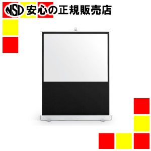 《プラス》 フロアスクリーン60型 FSL-60