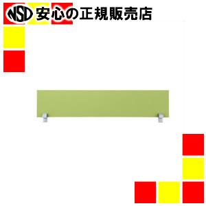 《プラス》 ☆デスクトップパネル JS2-163P YG