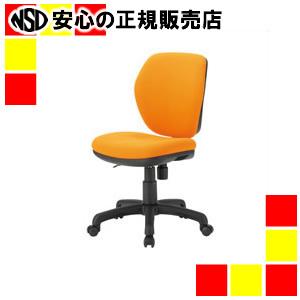《TOKIO》 事務イス FST-77 オレンジ