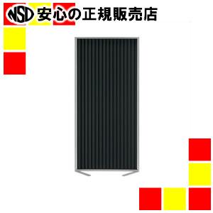 【キャッシュレス5%還元】《トヨダプロダクツ》 ルーバーパーティション LP-1SKJ ブラック