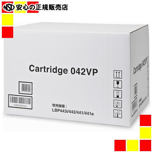 《キヤノン》 トナーカートリッジCRG-042VP