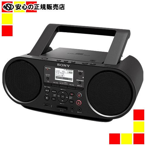 【キャッシュレス5%還元】《ソニー》 CDラジオメモリーレコーダー ZS-RS81BT