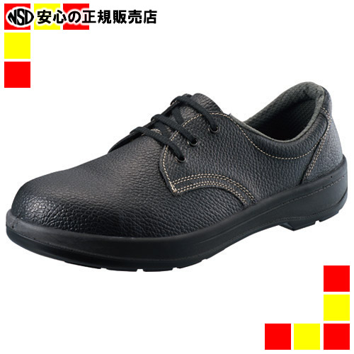 【キャッシュレス5%還元】《シモン》 ポリウレタン2層底安全靴 AW11 24.5cm