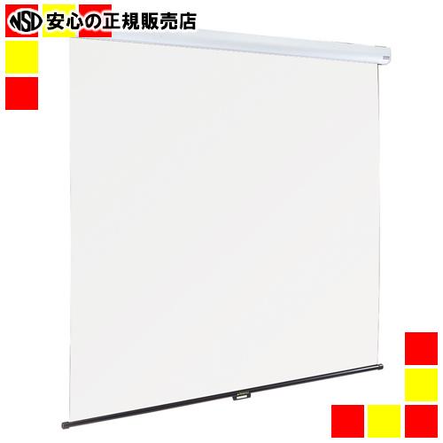 【キャッシュレス5%還元】《ケイアイシー》 吊り下げ式スクリーン白KMR-80AW 80型