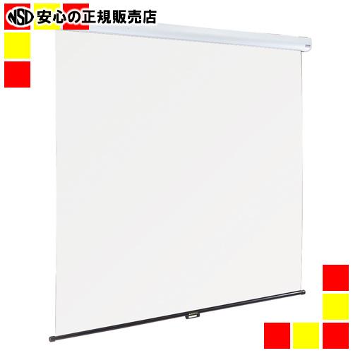 【キャッシュレス5%還元】《ケイアイシー》 吊り下げ式スクリーン白KMR-100AW 100型