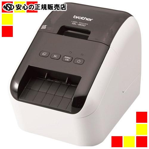 【キャッシュレス5%還元】《ブラザー》 感熱ラベルプリンターQL-800