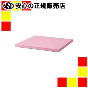 《ジョインテックス》 キッズサークル マット CK-MT900 ピンク