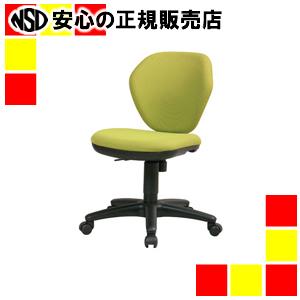 《KOEKI》 事務イス K-921(GN) グリーン