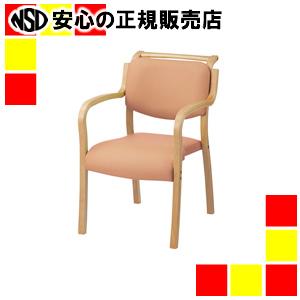 《アイリスチトセ》 会議イス テンダー HG-F-N ピンク 木製
