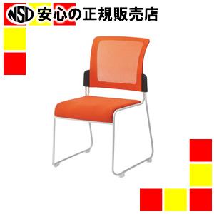 《TOKIO》 会議イス MCR-2 オレンジ