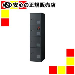 【キャッシュレス5%還元】《ジョインテックス》 宅配用ロッカー JTB-14SD 4段ハイ受領印付