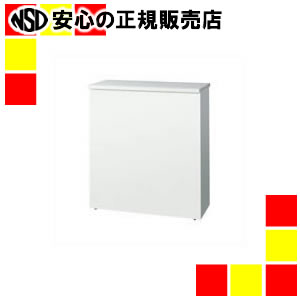 【キャッシュレス5%還元】《アール・エフ・ヤマカワ》 ハイカウンター RFHC-900W ホワイト
