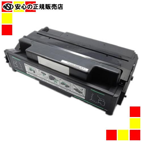 【キャッシュレス5%還元】《エネックス》 リサイクルトナーSP6100S
