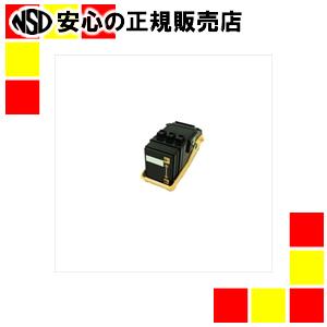 【キャッシュレス5%還元】《エネックス》 リサイクルトナーLPC3T18K(再生)