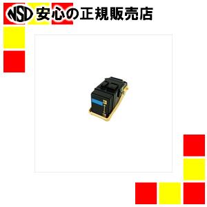 《エネックス》 リサイクルトナーLPC3T18C(再生)