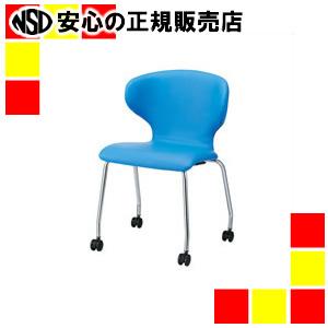 《FRENZ》 会議イス PN-K65L ブルー キャスター脚