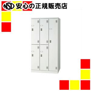 《IVY》 組立式ロッカー NAL-SH5R 変則5扉 右