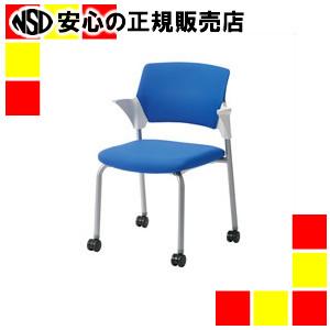 《サンケイ》 会議イス CM551-MYC ブルー