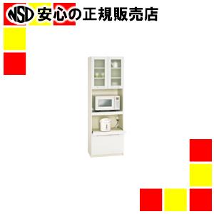 【キャッシュレス5%還元】《パモウナ》 家電収納 YC-S600R