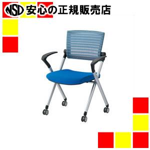 【キャッシュレス5%還元】《ジョインテックス》 会議イス GK-A90SMC ブルー 肘付