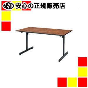 【キャッシュレス5%還元】《ジョインテックス》 会議テーブル PJT-1580BK