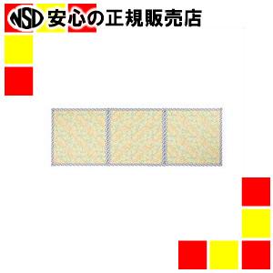 【キャッシュレス5%還元】《京倉》 キッズプレイマットきっZOO KKM-1650 YL