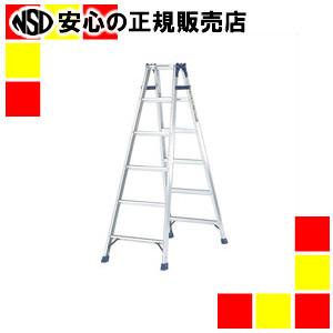 【キャッシュレス5%還元】《ピカコーポレイション》 はしご兼用脚立 MCX-180 6段