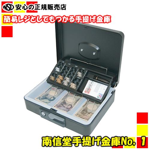 マーケティング 今 売れている人気の手提金庫です エンゲルス 年末年始大決算 Engels ES-8000 手提げ金庫 硬貨 お札を種類ごとに分けて入れる