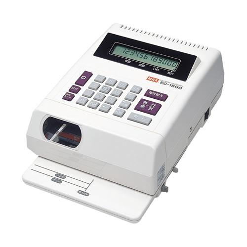 《送料無料》マックス 電子チェックライタ EC-1500【smtb-f】