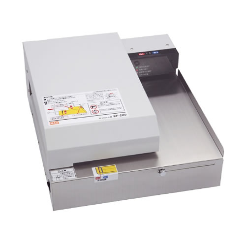 【キャッシュレス5%還元】《送料無料》マックス(MAX) 卓上封かん機 EF-200N 角形2号・角形20号対応