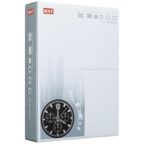 《送料無料》マックス(MAX) ネットワーク型タイムレコーダー ER-TC1000Sパック 就業ソフト付き【smtb-f】