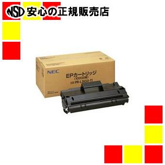 NEC トナーNEC純正PR-L3650-11