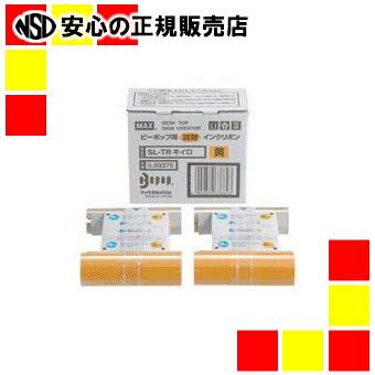 【キャッシュレス5%還元】マックス ビーポップ用詰替リボンSL-TR黄色2巻