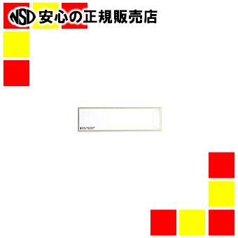 【キャッシュレス5%還元】プラス 粘着剤付カードホルダーLA-100ST100枚