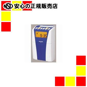 【キャッシュレス5%還元】アマノ 電子タイムレコーダー CRX-200 ブルー