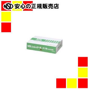 【キャッシュレス5%還元】明光商会 シュレッダー専用ポリ袋 MSパック L
