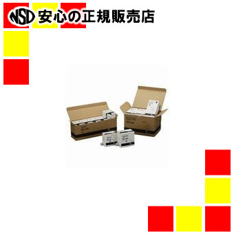 ノーブランド 軽印刷機汎用インク RH-50 黒 6本