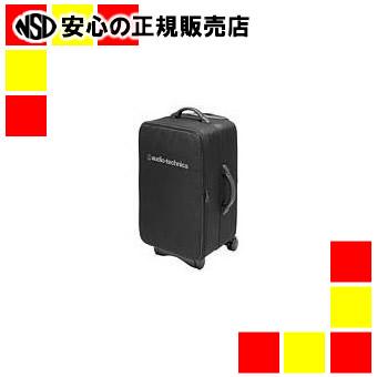【キャッシュレス5%還元】オーディオテクニカ キャリーバック CBG-1