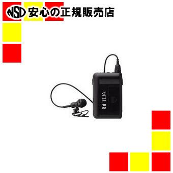 【キャッシュレス5%還元】TOA ワイヤレスマイクロホン WM-1320