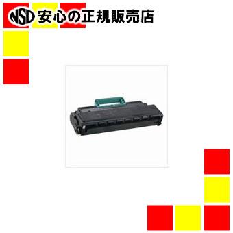 【キャッシュレス5%還元】ジョインテックス リサイクルトナー EP-66 再生