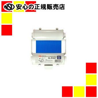 【キャッシュレス5%還元】マックス インクリボン SL-R105T 紺
