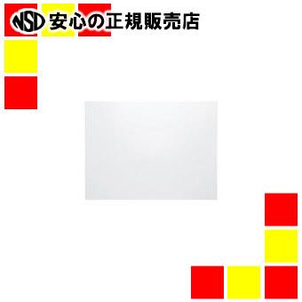 【キャッシュレス5%還元】ニチレイマグネット マグネスクリーン MS50 50型