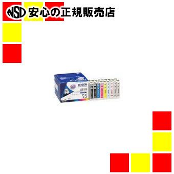 【キャッシュレス5%還元】エプソン インクカートリッジ IC9CL55 9色パック