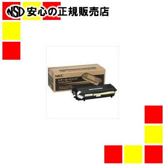 NEC トナーカートリッジ PR-L1200-12 大容量