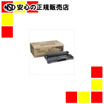 【キャッシュレス5%還元】NEC ドラムカートリッジ PR-L1150-31
